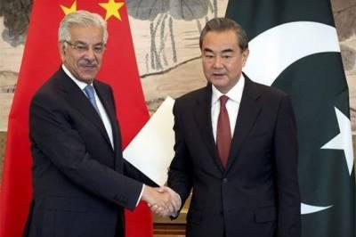 خواجہ آصف کی چینی ہم منصب سے ملاقات, عالمی و علاقائی امور پر بات چیت
