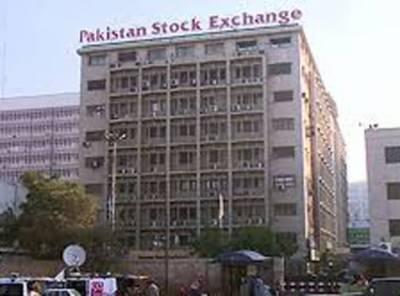 پاکستان اسٹاک ایکسچینج :نئے کاروباری ہفتہ کے پہلے ہی دن کاروبار حصص میں تیزی