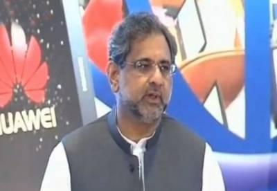 ہم انٹرنیٹ کی جدید سہولیات کا دائرہ کار پورے ملک تک بڑھانا چاہتے ہیں:وزیراعظم شاہد خاقان عباسی