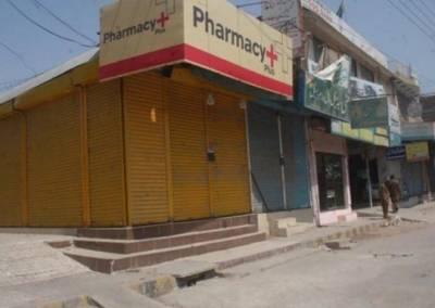 پنجاب ڈرگ ایکٹ کیخلاف میڈیکل اسٹورز کی ہڑتال جاری