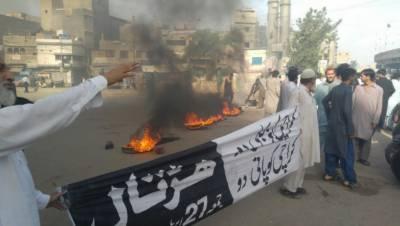 کراچی میں جماعت اسلامی کی لوڈشیڈنگ اور پانی کی عدم فراہمی کےخلاف ہڑتال جاری