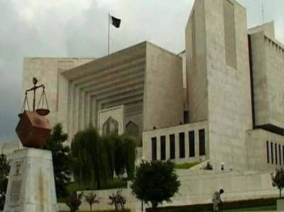 عدالت عظمی : ارکان اسمبلی کی دہری شہریت کا کیس سماعت کیلئے مقرر
