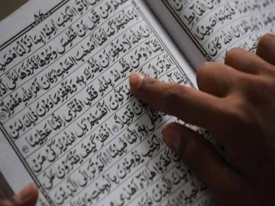 آئندہ مالی سال کے بجٹ میں قرآن پاک کی طباعت میں استعمال ہونے والے کاغذ پر سیلز اور کسٹم ڈیوٹی ختم