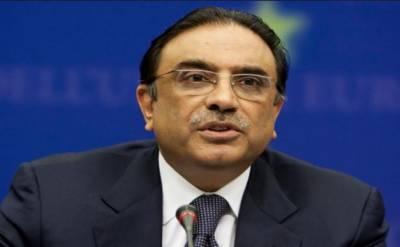 حکومت کی جانب سے پیش کیے گئے بجٹ پر تبصرہ کرنا بے معنی ہے:آصف علی زرداری