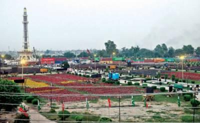 پی ٹی آئی آج لاہور میں سیاسی ظاقت کا مظاہرہ کریگی
