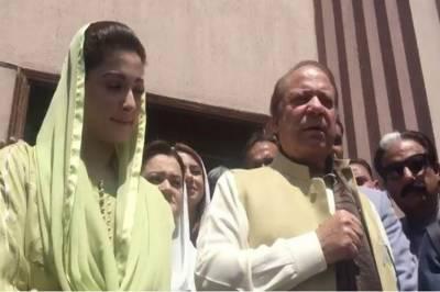 جلسہ لاہور کا ,مجمع پشاور کا اور ایجنڈا کسی اور کا تھا: نواز شریف