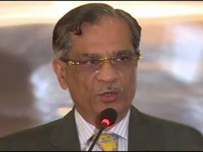 چیف جسٹس آف پاکستان نے ہزارہ کمیونٹی کے معاملے پر ازخود نوٹس لے لیا
