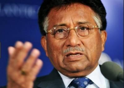 آمدن سے اثاثہ جات کیس:نیب کو پرویز مشرف اور اہل خانہ کی گاڑیوں کی تفصیلات فراہم