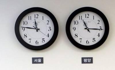 شمالی کوریا نے اپنا ٹائم زون تبدیل کر کے جنوبی کوریا سے ہم آہنگ کرلیا