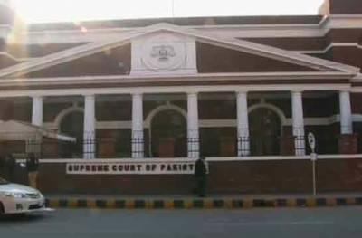 وفاقی بجٹ کوکالعدم قرار دینے کے لئے درخواست سپریم کورٹ لاہوررجسٹری میں دائرکردی گئی