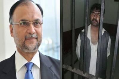 وزیر داخلہ پرحملے کی ابتدائی رپورٹ چیف سیکرٹری کو بھجوا دی