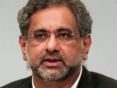وزیر اعظم کا مقبوضہ کشمیر میں منظم بھارتی بربریت پر اظہار تشویش