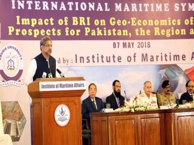سکیورٹی خدشات سے مکمل طور پر آگاہ ہیں، محفوظ بحرِ ہند کلیدی حیثیت کا حامل ہے: وزیر اعظم