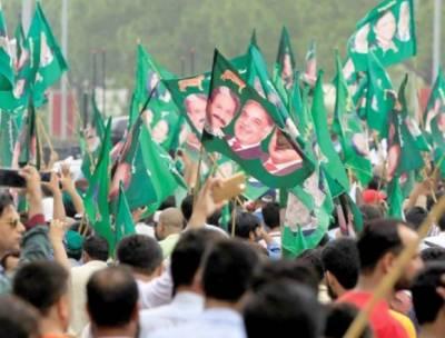 مسلم لیگ (ن) کل ملتان میں سیاسی طاقت کا مظاہرہ کریگی