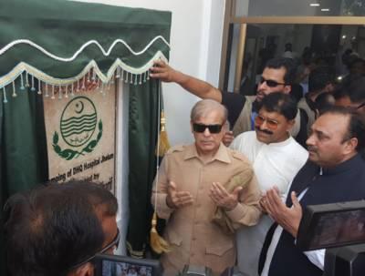 وزیراعلی شہبازشریف نے ڈسٹرکٹ ہیڈ کوارٹرہسپتال جہلم میں پتھالوجی لیب ، فرسٹ اوپی ڈی بلاک اور ہیپاٹائٹس فلٹر کلینک کا افتتاح کر دیا