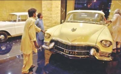 محترمہ فاطمہ جناح کی دو گاڑیاں نمائش کےلئے پیش