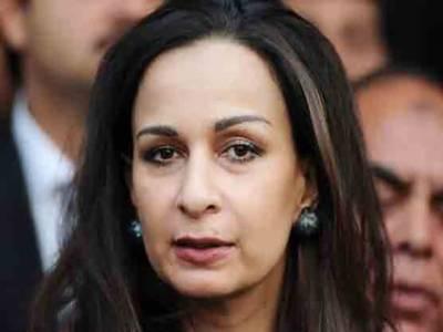 میاں صاحب نے مودی کے موقف پر ٹھپہ لگایا ، ممبئی حملوں سے متعلق بیان دے کر پاکستان کا بیانیہ کمپرومائز کرنے کی کوشش کی ہے: شیری رحمان