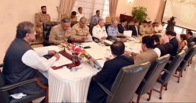 وزیراعظم کی زیر صدارت قومی سلامتی کمیٹی کا اجلاس' اعلیٰ سول و عسکری قیادت کی شرکت