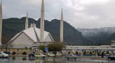 اسلام آبادسمیت ملک کے بالائی علاقوں میں وقفے وقفے سے بارش کا سلسلہ جاری