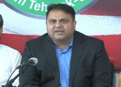 نواز شریف پاکستان کو دہشت گرد ملک قرار دلانے کی کوشش کر رہے ہیں: فواد چوہدری