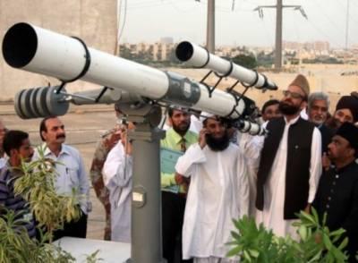 رمضان المبارک کا چاند دیکھنے کیلئے مرکزی رویت ہلال کمیٹی کااجلاس کل ہوگا