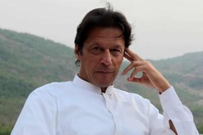 ایس ایس پی تشدد کیس میں عمران خان کی بریت کا فیصلہ چیلنج