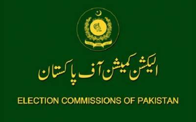 صوبے میں 17ہزار پولنگ اسٹیشنز قائم ہوں گے: الیکشن کمشنر سندھ