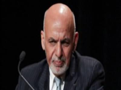 مدرسے میں بچوں پر بمباری، افغان صدر اشرف غنی نے معافی مانگ لی