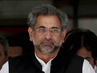 او آئی سی اجلاس میں شرکت کیلئے وزیراعظم استنبول پہنچ گئے، مسئلہ فلسطین پر پاکستان کا موقف پیش کریں گے