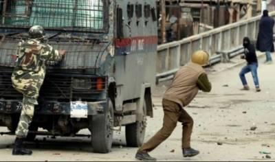 بھارتی وزیراعظم نریندر مودی کا دورہ مقبوضہ جموں کشمیر،عوام سراپا احتجاج