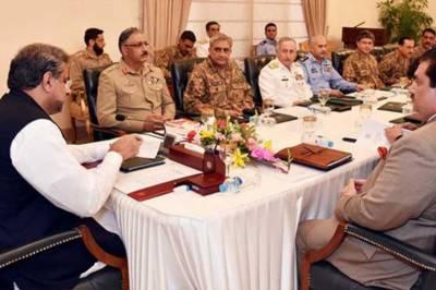 قومی سلامتی کمیٹی کا آزاد کشمیر اور گلگت بلتستان کو مزید انتظامی اور مالی اختیارات دینے پر اتفاق ، فاٹا کے خیبر پختونخوا میں انضمام کی توثیق کر دی