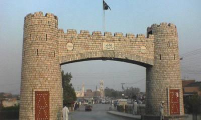 ترقی کے اعتبار سے خیبرپختونخوا جنوبی پنجاب سے بھی پیچھے ہے:رپورٹ