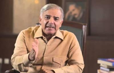 وزیر اعلی پنجاب کا خوشاب کا دورہ روک دیا گیا: ذرائع