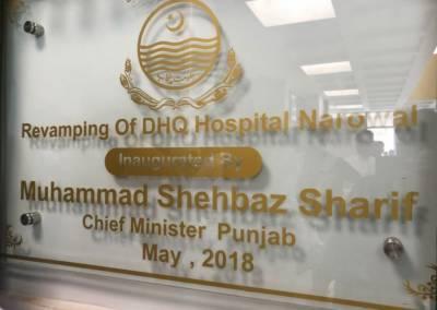 وزیراعلیٰ پنجاب نے نارووال میں ڈسٹرکٹ ہسپتال کی تعمیر نو کا افتتاح کردیا