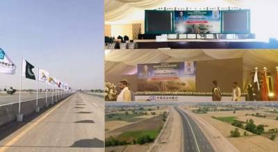 وزیراعظم نے سکھر شجاع آباد موٹروے کا افتتاح کر دیا