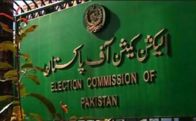الیکشن کمیشن کی امیدواروں سے پارٹی فنڈ لینے پر پابندی کی تجویز