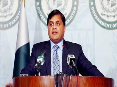 پاکستان نے فاٹا انضمام پر افغانستان کے بیان کو مسترد کردیا
