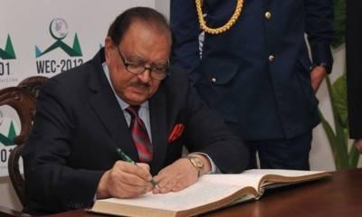 صدرِمملکت کے 25 ویں آئینی ترمیم پر دستخط' قبائلی علاقے خیبر پختونخوا کا حصہ بن گئے