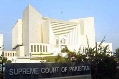 طیبہ تشدد کیس, اسلام آباد ہائیکورٹ ملزمان کی سزاﺅں کے خلاف اپیلوں کا فیصلہ ایک ماہ میں کرے:سپریم کورٹ کی ہدایت