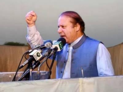 ووٹ کوعزت دو کا مطلب ہے گو عمران گو، لاڈلے خان نے کام کرنے نہیں دیا ورنہ سو گنا زیادہ کام کرتے: نواز شریف