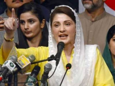 اب الیکشن سے بھاگنے کے راستے تلاش کیے جارہے ہیں، مسلم لیگ ن کے مقابلے میں کوئی سیاسی جماعت نظر نہیں آتی: مریم نواز