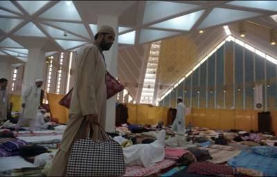 رب کی خوشنودی کا حصول ...ملک بھر میں لاکھوں فرزندان اسلام آج اعتکاف میں بیٹھیں گے