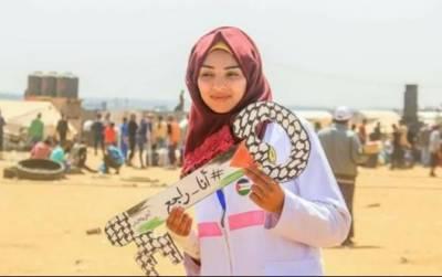 عالمی برادری غزہ میں خاتون ڈاکٹر کے مجرمانہ قتل کا نوٹس لے: عرب لیگ