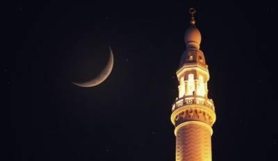 سعودی عرب میں عید کا چاند 29رمضان کو نظر آ سکتا ہے،ماہر موسمیات