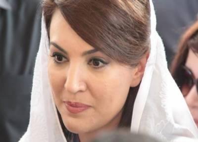 ریحام خان کی کتاب کی اشاعت روکنے کیخلاف سیشن کورٹ نے درخواست مستردکردی