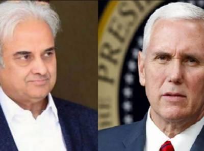 نگران وزیراعظم ناصر الملک کو امریکی نائب صدر مائیک پنس نے ٹیلی فون کیا، دونوں ممالک کے تعلقات پر تبادلہ خیال