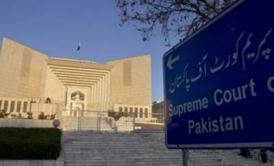 54 ارب روپے قرضہ معافی کیس:سپریم کورٹ کا 222 کمپنیوں کو جواب داخل کرانے کا حکم