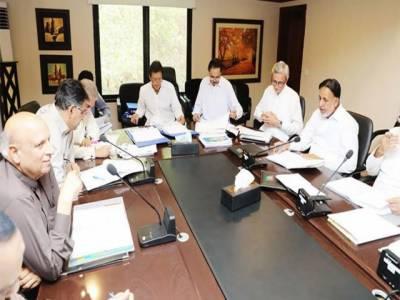 عام انتخابات: پاکستان تحریک انصاف نےامیدواروں کی فہرست جاری کردی