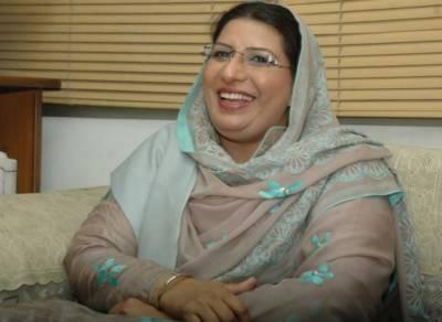 تحریک انصاف نے فردوس عاشق اعوان کو باضابطہ ٹکٹ جاری کر دیا