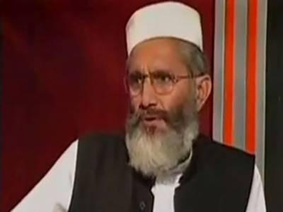 اصغر خان کیس: جماعت اسلامی پاکستان نےسپریم کورٹ میں جواب جمع کرادیا، رقم لینے کا الزام جھوٹا اور من گھڑت ہے، سراج الحق
